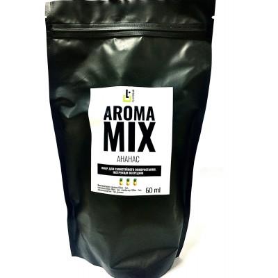 Купить Набор Aroma Mix - Ананас 60ml