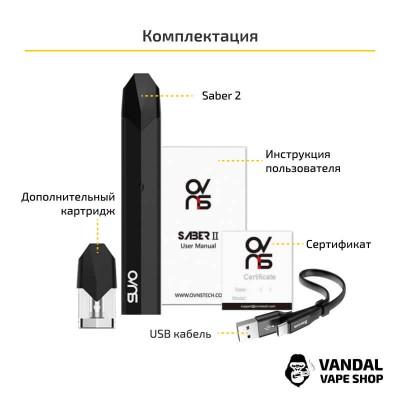 Купить Стартовый набор OVNS Saber 2 POD 600 mAh