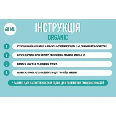 Купить Набор Vape Mix Kit - Raspberry Blueberry 60ml